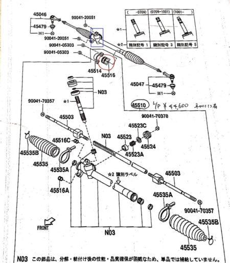 ギアボックス図面2
