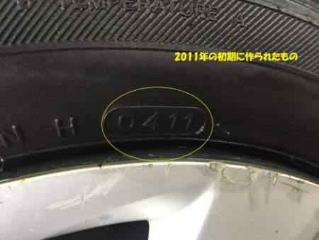 2011年の初期製造のタイヤ