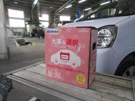 アイドリングストップ車専用のバッテリー